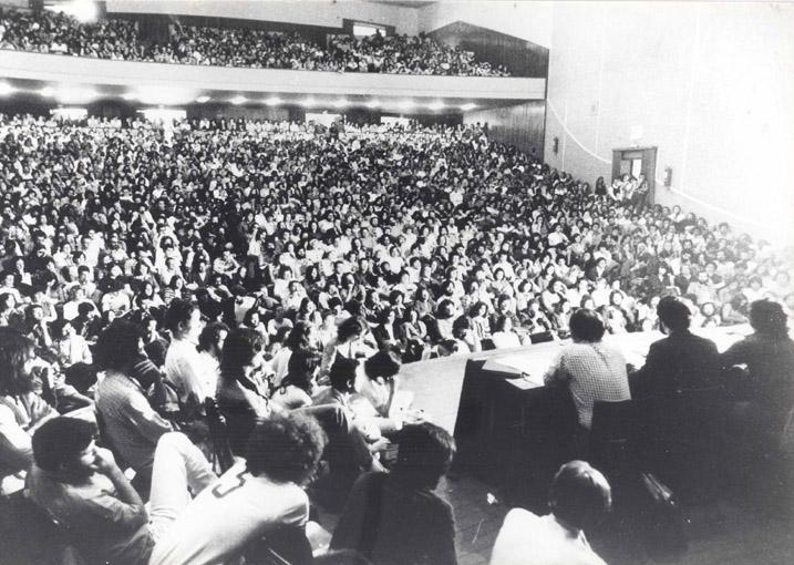 29º Reunião Anual da SBPC Platéia Julho de 1977, São Paulo - SP.