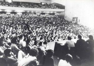 Histórica 29ª Reunião Anual da SBPC, realizada em julho de 1977, em São Paulo – SP. (Foto: Acervo SBPC)