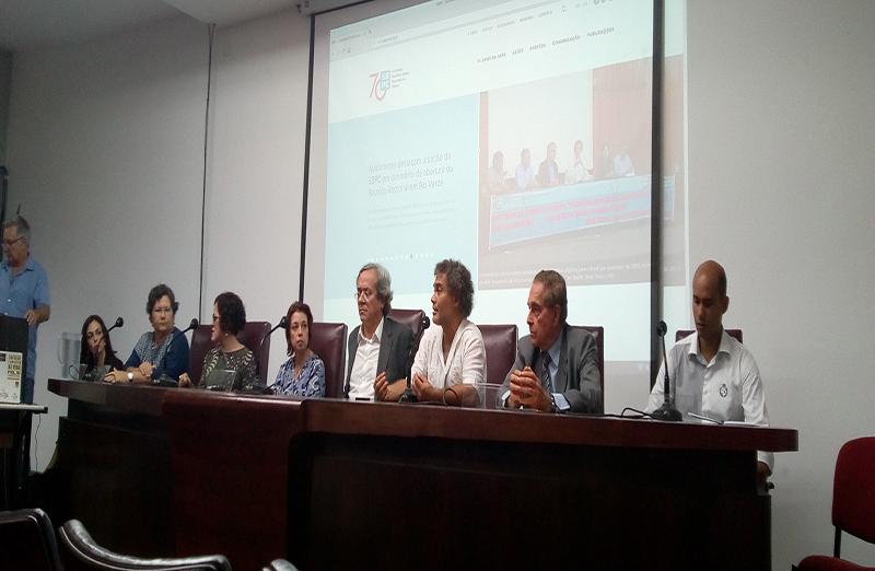 Seminário temático da SBPC discutiu a democratização da comunicação e a governança de dados, em 04 de junho, em Salvador