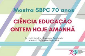 mostra-sbpc-para-galeria2