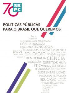 Brochura_SBPC_02.indd