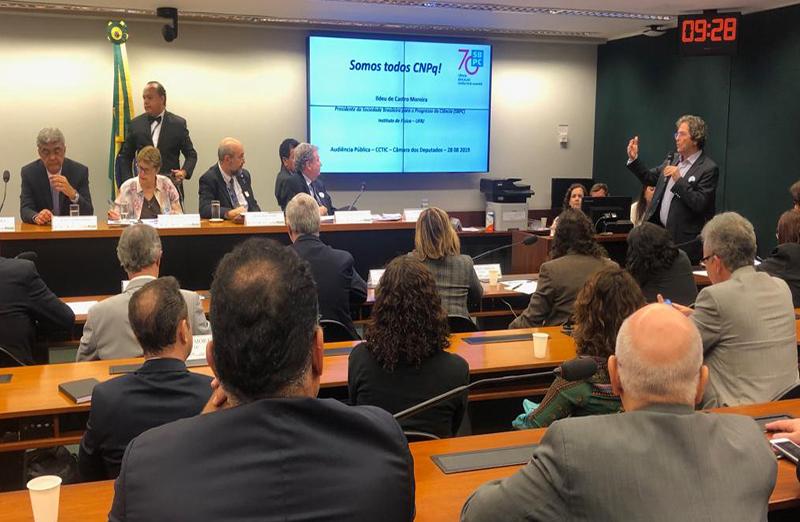 Realizada em 28 de agosto, audiência pública na Câmara dos Deputados discute a situação crítica do CNPq e propõe soluções. (Foto: SBPC)