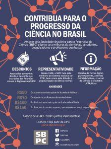 cartaz_associe-se-pesquisadores